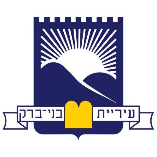 לוגו עיריית בני ברק